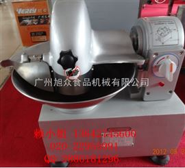 SZ-5广东斩拌机哪里有卖 广东斩拌机多少钱一台