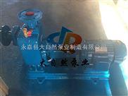 供应ZW40-15-30自吸泵 自吸泵价格