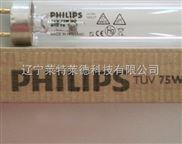 飛利浦紫外線消毒燈