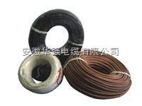 FF46H3-1镀锡铜芯电线电缆