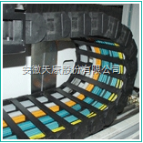 TRVV.TRVVP.TRVVP耐弯曲单护套屏蔽拖链电缆
