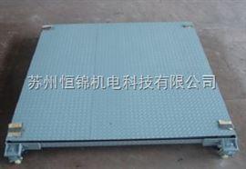 平台秤,苏州销售移动式平台秤
