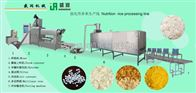 TSE70-E双螺杆生产线盛润TSE双螺杆膨化机黄金米加工设备生产线