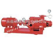 XBD-W型I消防泵