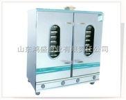 安庆双门24层电蒸饭柜