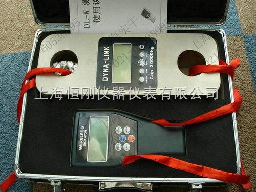 廣西遙控測力計