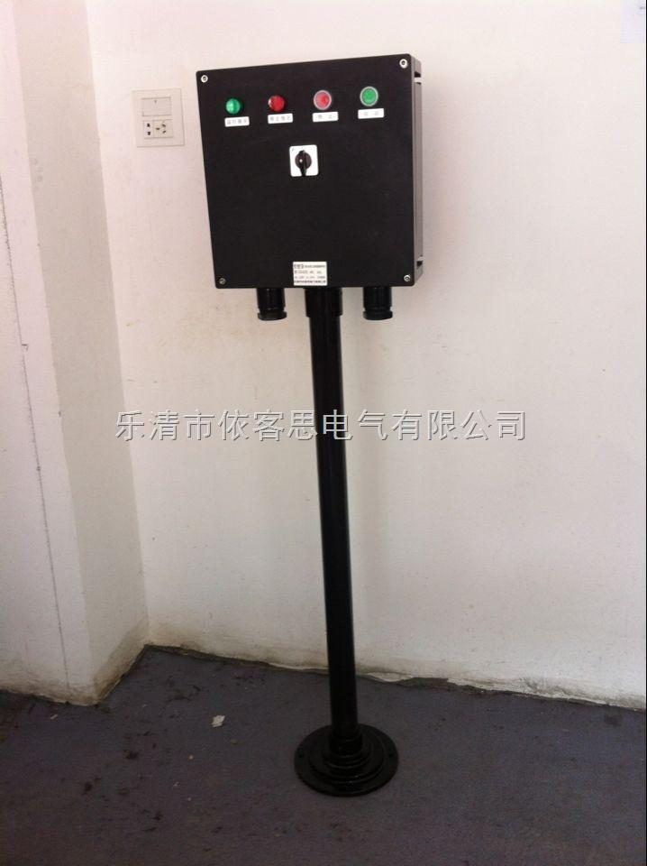FZC-S-A2D2K1三防操作柱乐清依客思专业订做
