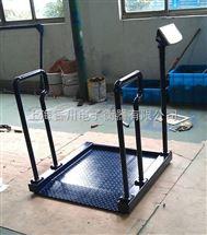 轮椅秤,300KG轮椅秤,医用电子轮椅秤