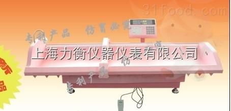 婴幼儿智能体检仪 测量身长,体重