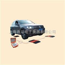 上海100吨便携式汽车衡,便携式轴重衡120T