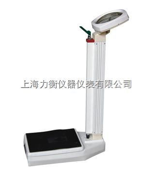 新款TZ-120机械人体秤 120公斤身高体重测量仪