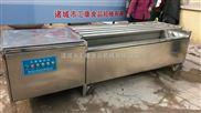 MQX-1800型-自动毛刷棍清洗机 红薯清洗机  枣子清洗机 花生果清洗机