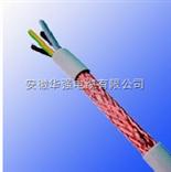 FROH2R 4*0.75屏蔽电缆