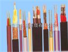 ZR192-KFFRP2 5*6高温屏蔽软电缆