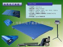 电子平台秤,3000kg电子平台秤,3T电子磅秤价格