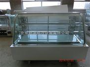 北京新凌制冷厂家直销蛋糕展示柜、冷藏蛋糕柜、双弧卧柜