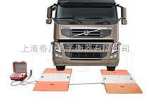 30吨地上衡,30吨移动式汽车衡,SCS便携式汽车衡