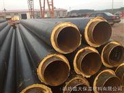 河南南阳钢套钢蒸汽发泡保温管资深的专业厂家