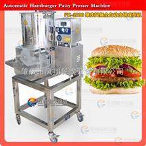 全自动肉饼机 肉饼成型机 汉堡机