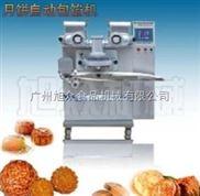60-II-惠州月饼包馅成型机 玉林月饼机厂家 广宁全自动月饼机