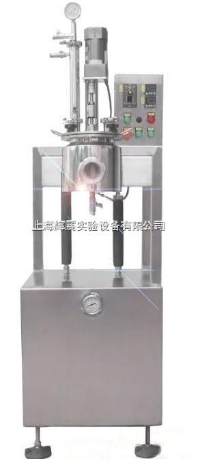 HZ-实验型萃取罐