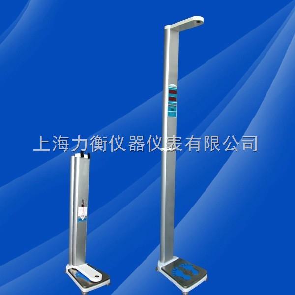超声波身高体重测量仪生产厂家
