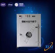 101A-2HA强制对流鼓风烘箱使用说明 报价