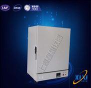 HS704-3N實驗室新款電焊條烘箱生產廠家 結構 用途