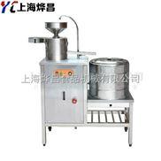 豆浆机 自动豆浆机