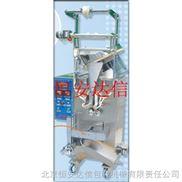 甘草片片剂自动包装机DXDP60C 恒安达信立式包装机械