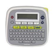 供应条码标签设备 PT-D200 条码打印机 兄弟标签机 打印标签机 条码机