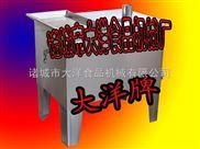 山药切片机|QP型木薯切片机|自动切片机