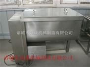 BX-150-眾康-拌餡機(攪拌肉、菜餡用)