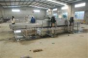 GQX-1000型-众康玉米清洗机,鲜玉米清洗机供应