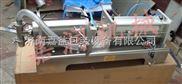 食用油灌装机_气动润滑油灌装机