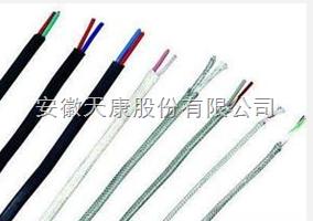 高温补偿电缆ZR-KX-HA-FFP-2*2*1.5