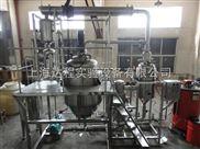 小型果汁茶飲料生產線