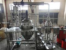 小型果汁茶饮料生产线