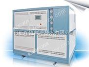 超低温冷冻机冷水机