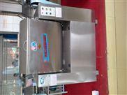 热销银鹰炊具面食加工设备系列自动和面机