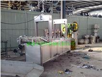 定制全自动薯片流水线,薯条流水线深加工设备,zui专业的全自动薯条生产线
