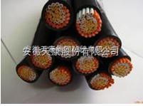 ZR-KYJVP1P3-22双层屏蔽钢带铠装控制电缆