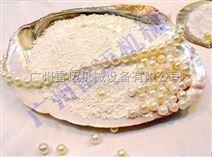 全国著名品牌珍珠粉碎机