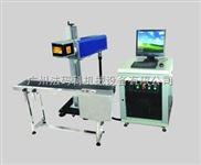 東莞全自動激光噴碼機 激光打碼機 質量保證