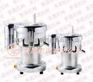 ZZ-1000-供应离心式榨果汁机、质量更好的离心式榨果汁机生产厂家