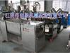 供应槽型混合机推荐江阴创新机械