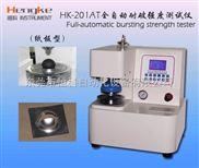 广州哪家生产的纸板撕裂度测试仪比较好!首选恒科仪器厂家直销