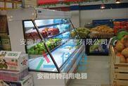 水果冷藏柜,水果保鲜柜