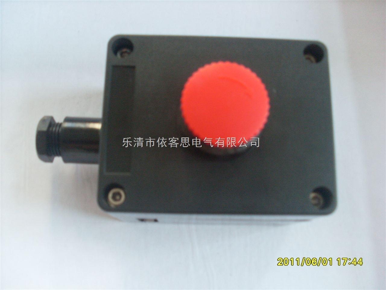 三防自锁按钮FZA-A1防水防尘防腐急停控制按钮
