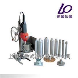 HZ-15電動混凝土鉆孔取芯機